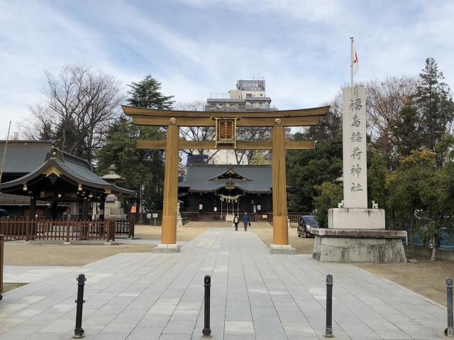 福島県福島稲荷神社の本殿