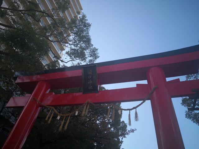 開口神社の鳥居