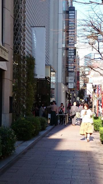 東京都成功稲荷神社の周辺