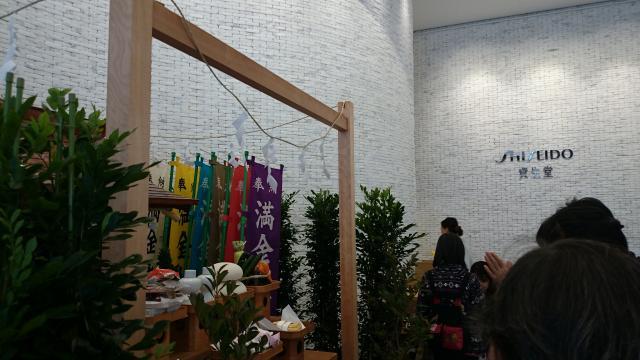 成功稲荷神社の建物その他