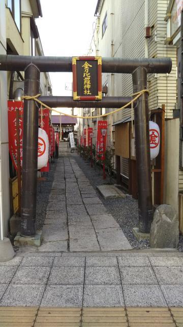 茨城県金刀毘羅神社の本殿