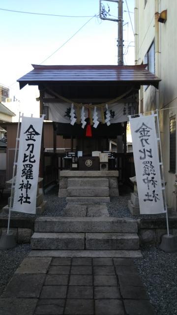 茨城県金刀毘羅神社の写真