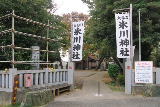 大谷口氷川神社の建物その他
