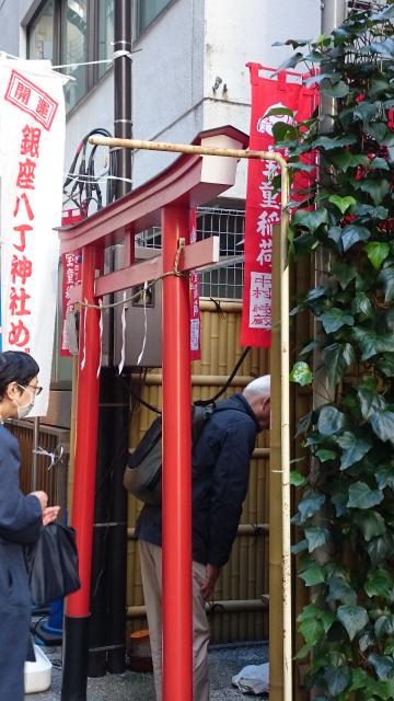東京都宝童稲荷神社の鳥居