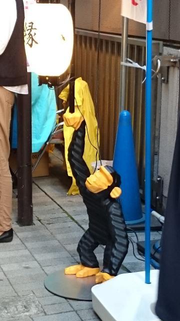 東京都宝童稲荷神社の建物その他