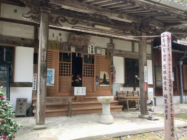 愛知県菅生山 大宝寺の本殿