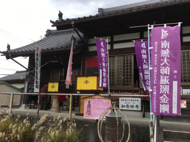 愛知県井際山 如意輪寺の本殿