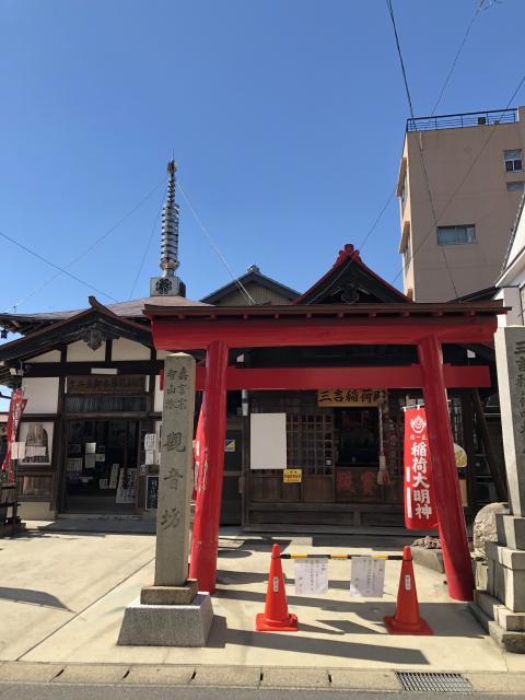 愛知県牛玉山観音寺の本殿