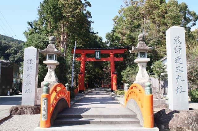 和歌山県熊野速玉大社の本殿