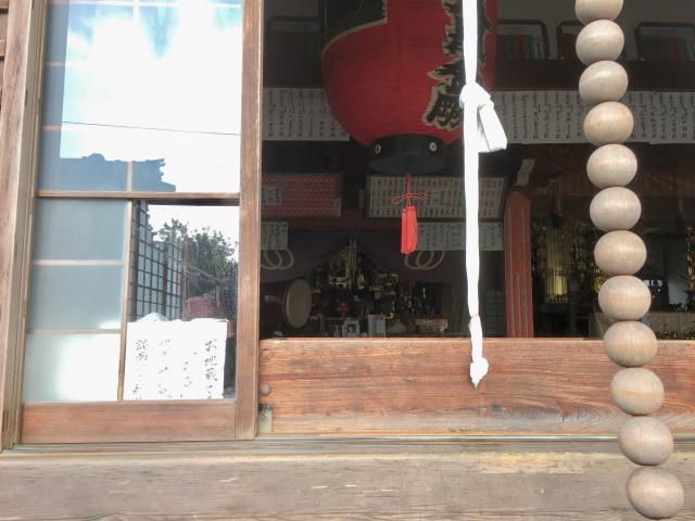 愛知県鶴林山 安養院の本殿