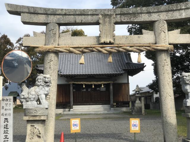 神野神社正八幡宮の鳥居