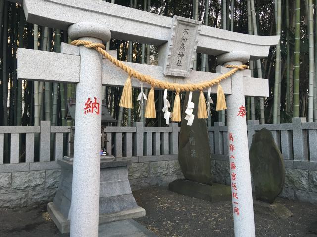 千葉県不知森神社の鳥居