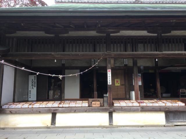 愛知県大御堂寺の本殿