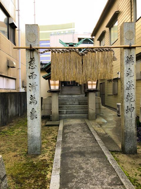 下照姫神社の鳥居