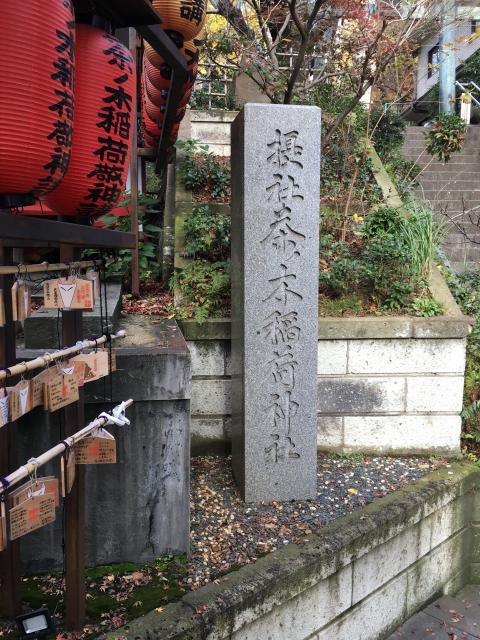 東京都市谷亀岡八幡宮の写真