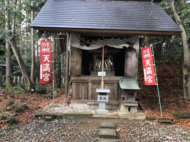 神明社の末社
