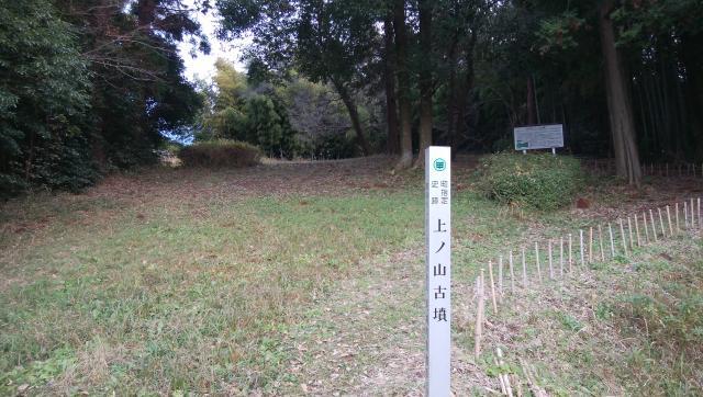鹿島神社の周辺