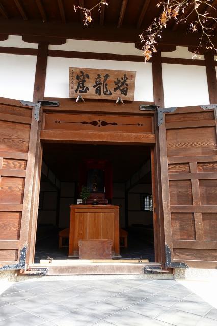 圓光寺の本殿