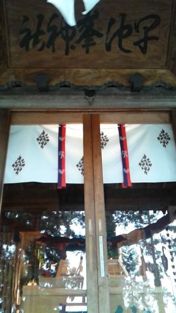 岩手県早池峯神社の本殿