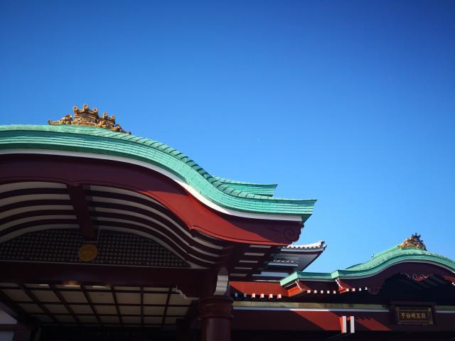 一畑山薬師寺の建物その他