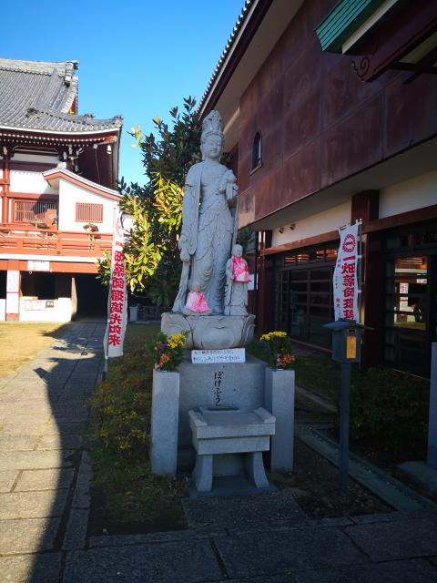 一畑山薬師寺の仏像