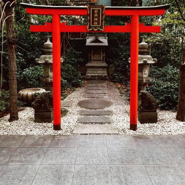 安平神社(東京都新富町駅) - 鳥居の写真