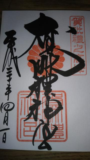 茨城県御岩神社の本殿