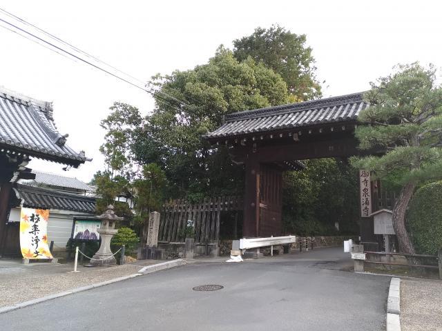 京都府今熊野観音寺の山門