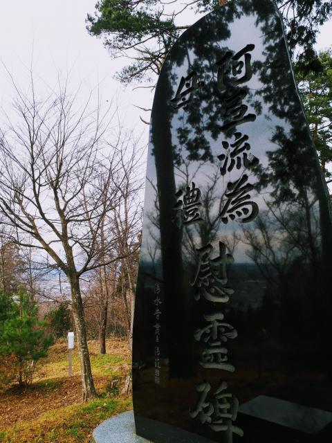 出羽神社(岩手県)