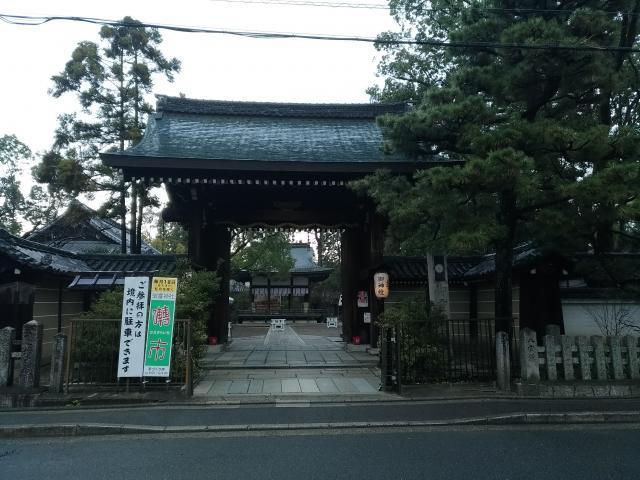 京都府御霊神社(上御霊神社)の山門