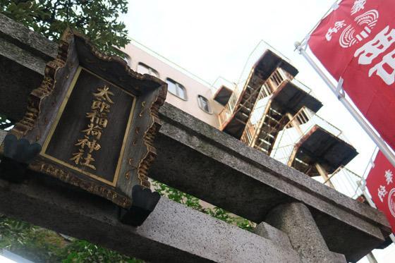 徳大寺(摩利支天)の近くの神社お寺|太郎稲荷神社