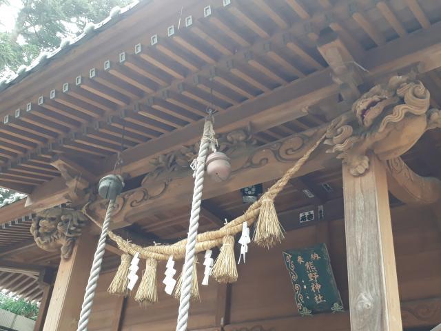 岩手県熊野神社の本殿