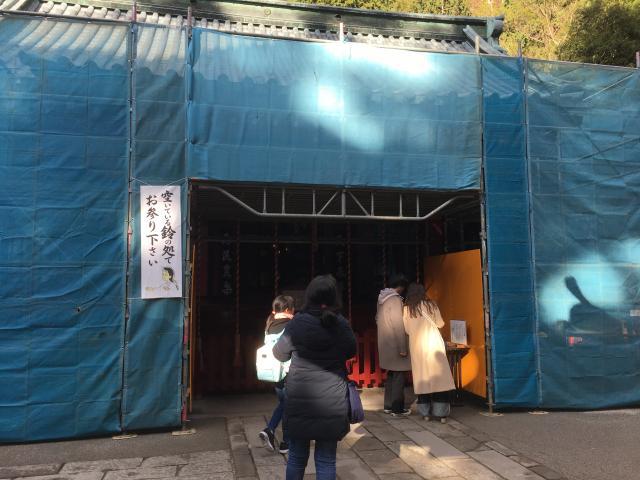 神奈川県箱根神社の本殿