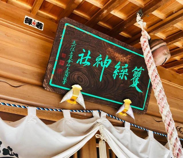 愛知県籰繰神社の建物その他