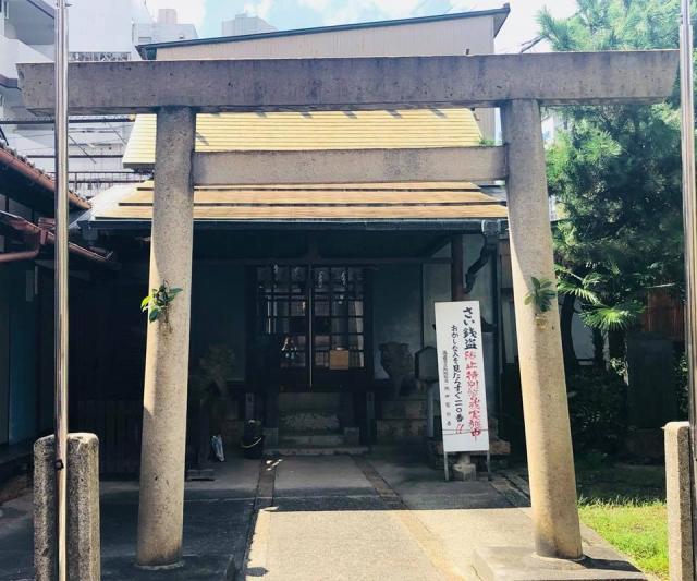 愛知県波寄神社の鳥居