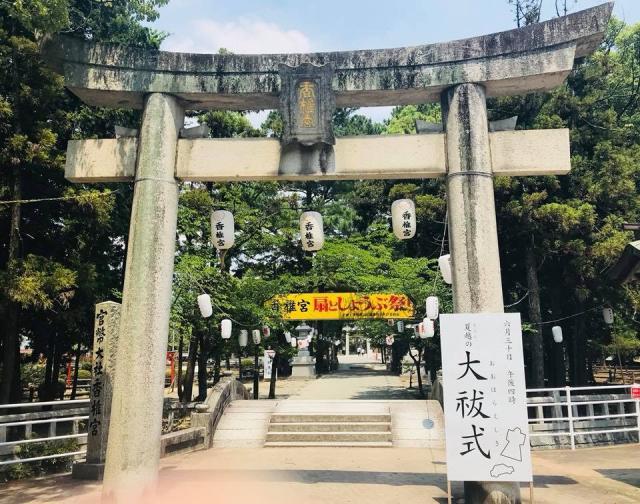福岡県香椎宮の鳥居